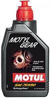 Масло трансмиссионное для МКПП 75w90 API GL4, GL 5 MIL-L-2105D Motul MOTYLGEAR SAE 75W90 (1L)