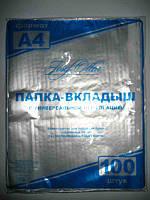 Файлы А4 (22MK) (А4-2.2С)