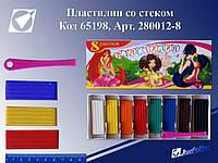 "Пластилин 8цв. /J.Otten/ ""Принцесса"" со стеком 25966 /24 /0 /96"