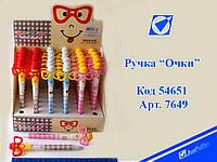 """Ручка """"Очки"""", пластик, цвет стержня синий"""