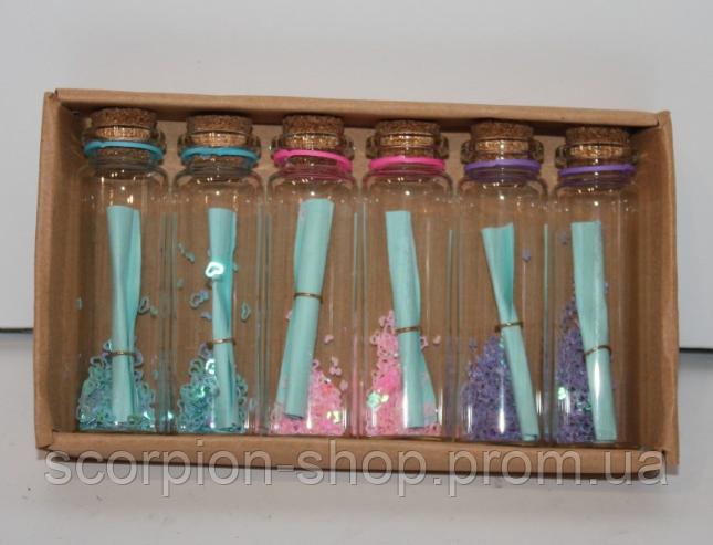 """Бутылочки """"Пожелание в бутылке"""" подарочный набор 6 шт."""
