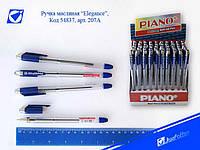 """Ручка шариковая масло """"Piano"""" синя"""