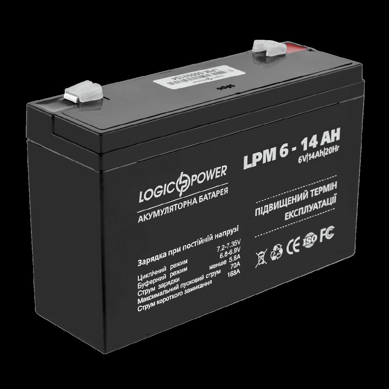 Аккумулятор AGM LogicPower LPM 6-14AH