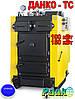 Модернізована серія твердопаливних котлів промислового використання «ДАНКО-ТС»