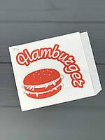 Бумажная упаковка для гамбургера  44КП