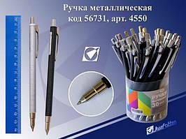 "Ручка метал 4550 ""Комфорт"", автомат, 2 асс J.Otten /36 /0 /1440"