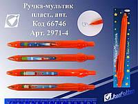 "Ручка-мультик ""Космос"", автомат, пластик /30 /0 /1200"