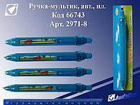 """Ручка-мультик """"Скорость"""", автомат, пластик /30 /0 /1200"""