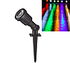 Газонный светильник 3Вт SP1402 RGB
