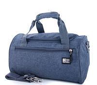 Дорожная сумка 1798 grey спортивная сумка, дородная сумка, фото 1