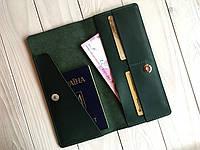 Кожаный кошелек-тревелер для авиабилетов Goose™ G0020 зеленый (холдер для документов, ручная работа)