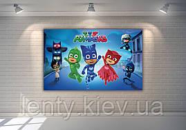 """Плакат для Кенди - бара 120х75 см (Тематический) """"Герои в масках"""" -"""