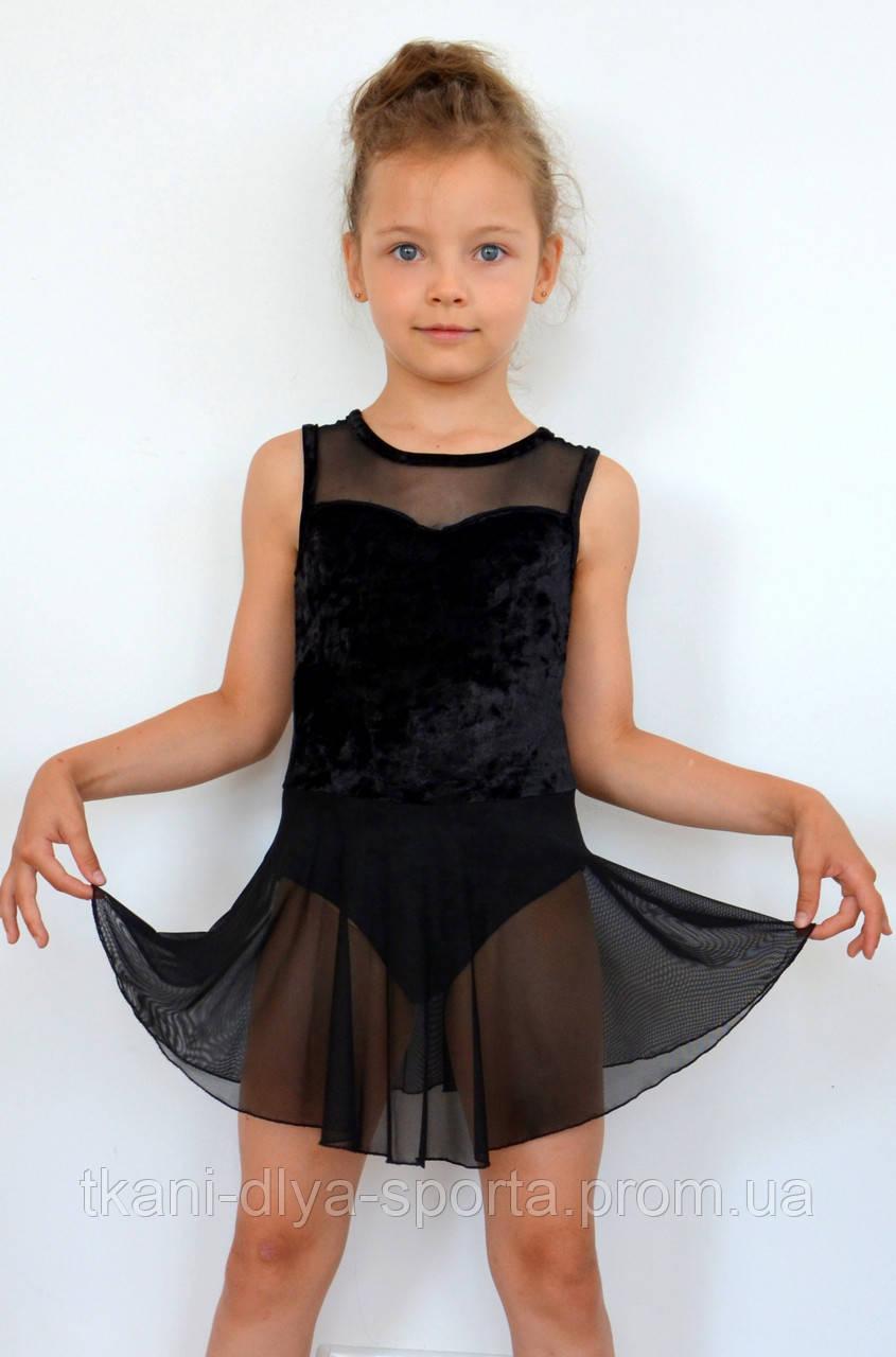Купальник для танцев из бархата с юбочкой сетки, черный