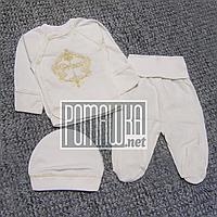 Тонкий легкий летний костюмчик на вписку р 56 0-1 мес для новорожденых грудничков малышей КУЛИР 4791 Бежевый