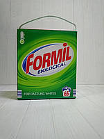 Стиральный порошок для белого белья Formil 65 стирок 4,225кг (Германия)