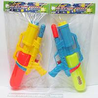 """Игрушка """"Водяной пистолет"""" 45 см, цв асс"""