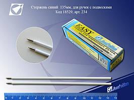 Стержень ,135мм. синий, для ручек с подвесками /144 /1440 /14400