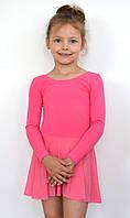 Купальник для танцев с юбкой из сетки розовый
