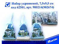 """Новогоднее украшение """"Елка"""" 90MM 3PCS"""