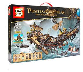 Конструктор SY 1200 Безмолвная Мэри. Пираты Карибского моря (аналог Lego Pirates of the Caribbean 71042)