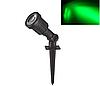 Газонный светильник 5Вт SP1402 зеленый