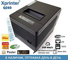 Принтер для печати чеков Xprinter Q260