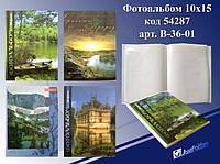 """Фотоальбом 36 """"Чудовий пейзаж""""mix4 (36-60 фото)"""