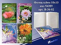 """Фотоальбом36 """"Квіти"""" mix4 (36-60 фото)"""
