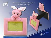"""Фоторамка-мех. """"Розовый кролик"""", 10х15см /1 /0 /120"""