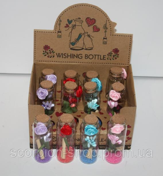 """Бутылочки """"Пожелание в бутылке"""" подарочный набор 12 шт."""