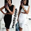 Трикотажный костюм юбка миди с топом, фото 8