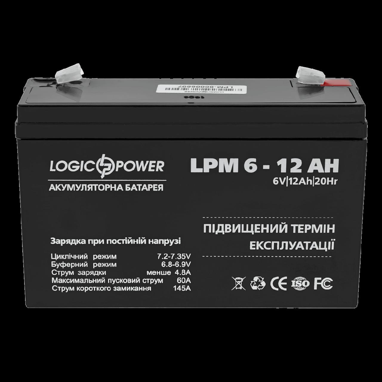 Акумулятор LogicPower LPM 6-12AH