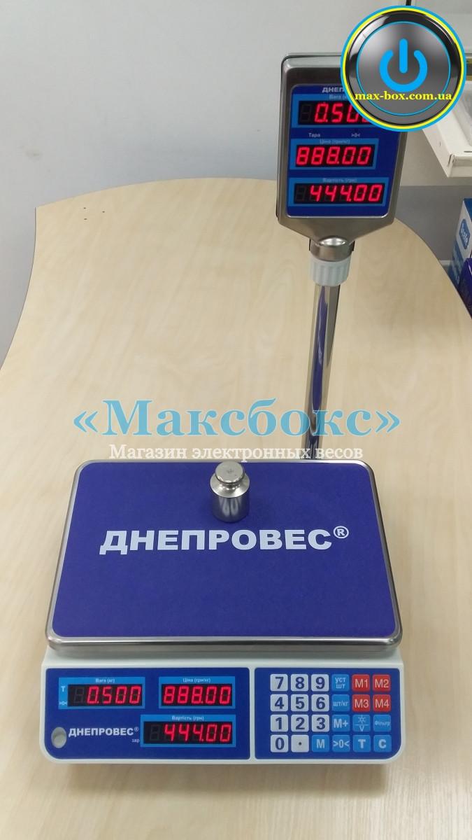 ВТД-30ЕЛ Днепровес Весы торговые настольные до 30 кг