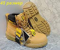 Мужские ботинки берцы Earth Works (Великобритания). Размер 45. Защитные мужские ботинки с металлическим носком, фото 1