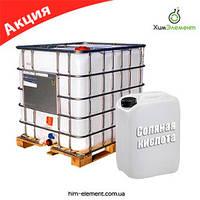 Соляная кислота 10 л. (Товар продается от 30 литров)