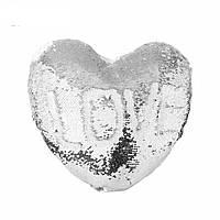 "Подушка для сублимации ""Сердце"" с пайетками серебристая"