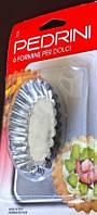 Форма для пирожных 6 штук Pedrini (Италия),Формы для тарталеток, Формы для кексов нержавейка