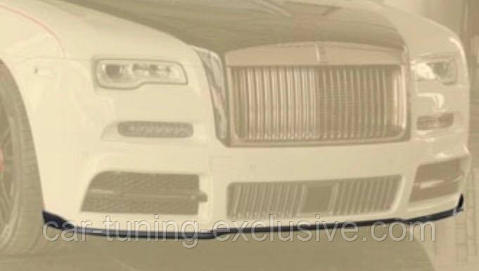 MANSORY front lip for Rolls-Royce Dawn