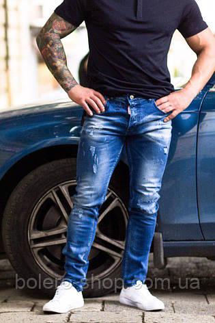 Джинсы мужские Dsquared2 синие с потертостями , фото 2