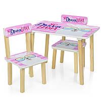 Детский столик с двумястульчиками 501-48-2 Гарантия качества Быстрая доставка