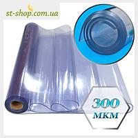 Пленка ПВХ-силикон мягкое стекло 1.37м*300мкм*30 метров погонных