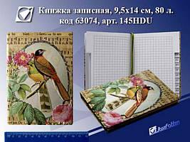 """Записная книжка 10*14см """"Птица"""", объемная, 80л"""
