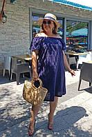 Платье женское длинное из хлопка с вышивкой на подкладке (К28084), фото 1