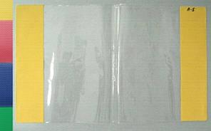 Обложка д/книг, дневников Польск.(229*339MM) ПВХ крас,син,зел,жёлт
