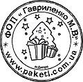 ФОП Гавриленко Марина Володимирівна