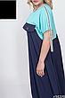 Сукня жіноча літнє,розмір:48-50,52-54,56-58, фото 4