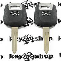 Корпус авто ключа под чип для Infiniti (Инфинити)