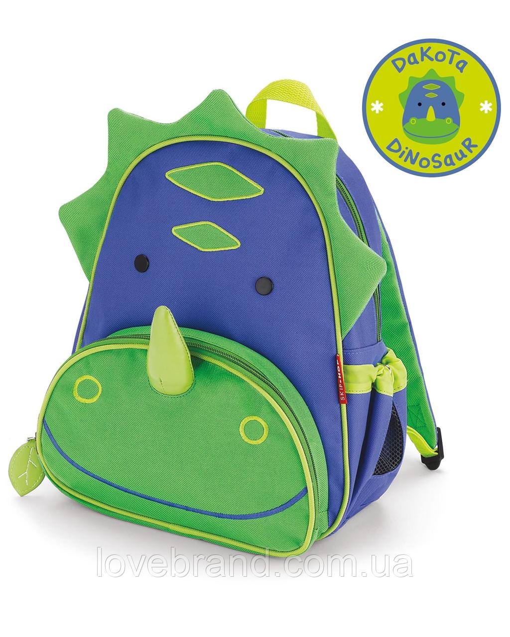 """Детский рюкзак SkipHop """"Динозавр"""", рюкзачок для мальчика от 3-х лет с динозавром Скип Хоп"""