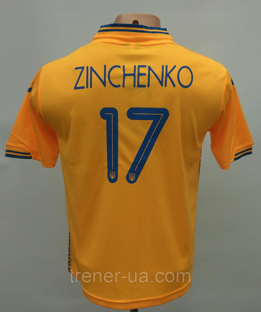 Футбольная форма детская Украина Zinchenko в стиле Joma 2019 желтая
