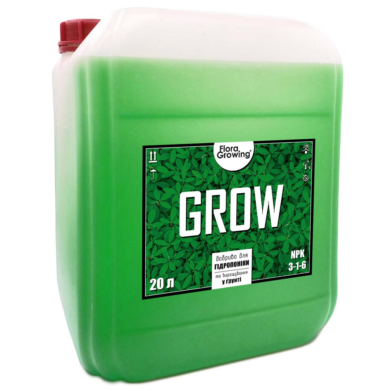 20л Grow - компонент удобрений для гидропоники и почвы аналог GHE